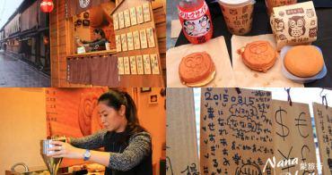 【台中大里餐廳美食】小樽福郎-おたる ふく❤排隊美食超人氣小吃蛋糕,重點仿佛置身在日本。台中美食/大里龍貓/大里餐廳/台中旅遊