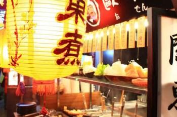 【員林美食小吃】員林人的宵夜場銅版美食,隱藏第一市場熱鬧街❤和風歐店關東煮