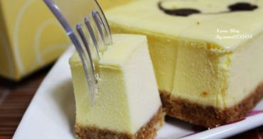 ★食★台南伴手禮,有種幸福的滋味馥貴春重乳酪蛋糕