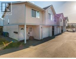 2 1705 Kerrisdale Rd, nanaimo, British Columbia
