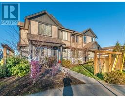 1401 Cassell Pl, nanaimo, British Columbia
