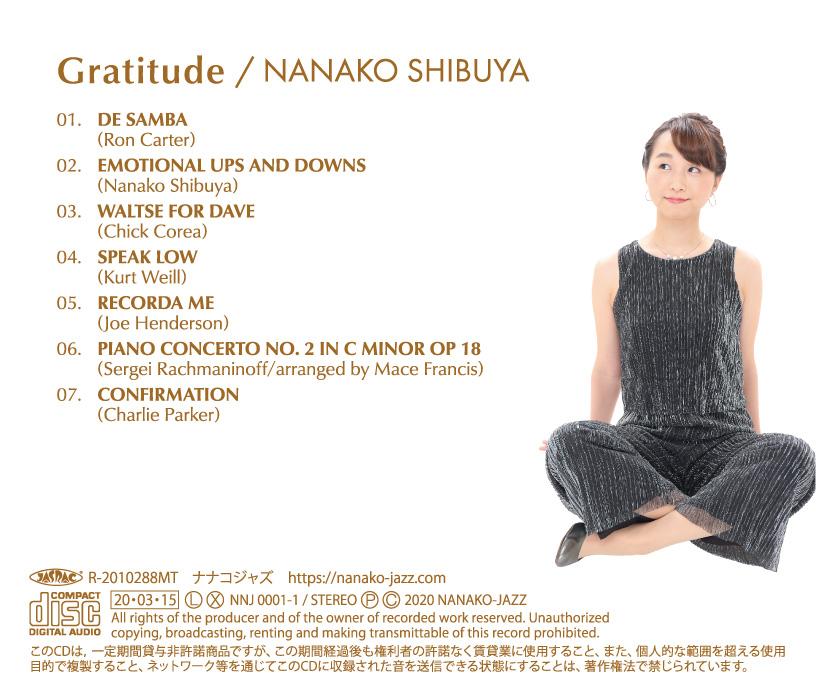 CDアルバム Gratitude 裏面