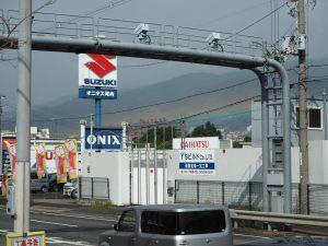 大きな虹@大阪