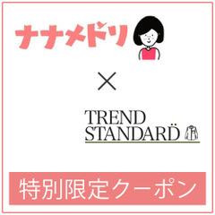 nanamedori_trestaクーポン
