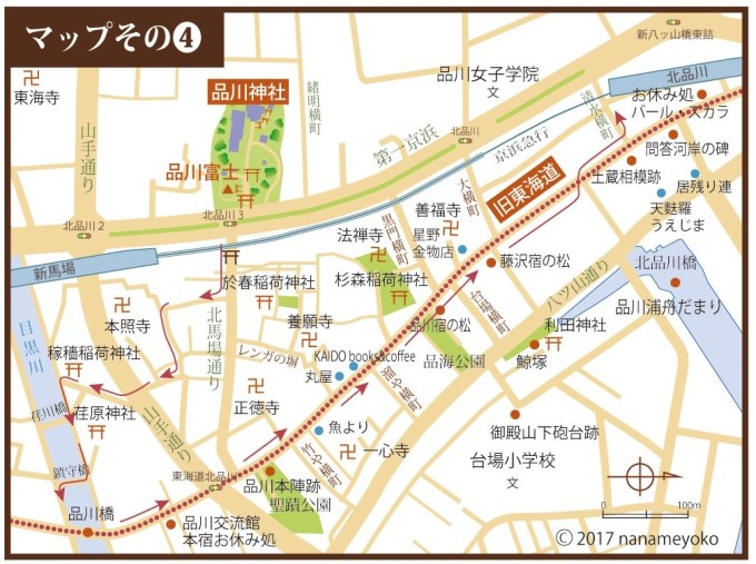 shinagawa_guide4