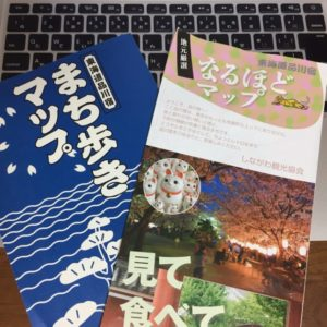 machiaruki_map
