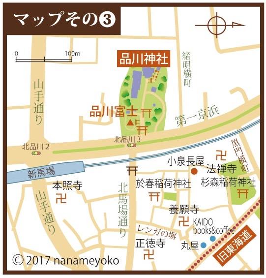 shinagawa-map3