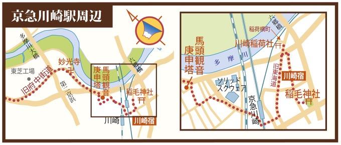 京急川崎周辺