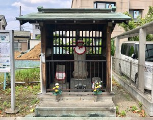 My第五地蔵(第三島口)