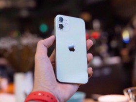 Why the iPhone 12 mini is not selling as expected