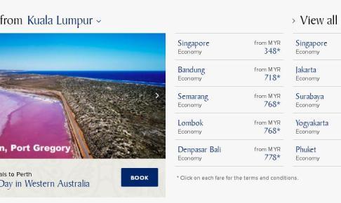 シンガポール航空クアラルンプールプロモーション