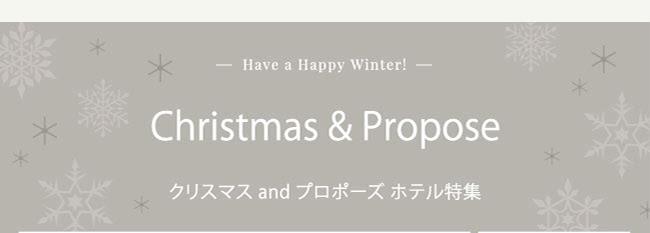 じゃらんクリスマスクーポン