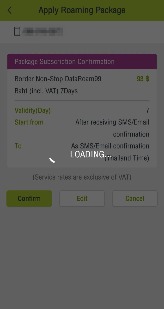 AIS SIM2FLY タイ隣国用パッケージ購入画面11