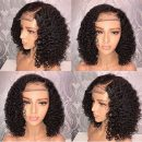 Nanahair Brazilian Curly (3)
