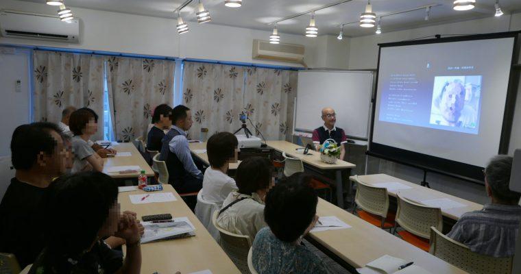 大勢の方に集まっていただき,お話会福岡会場版は始まりました