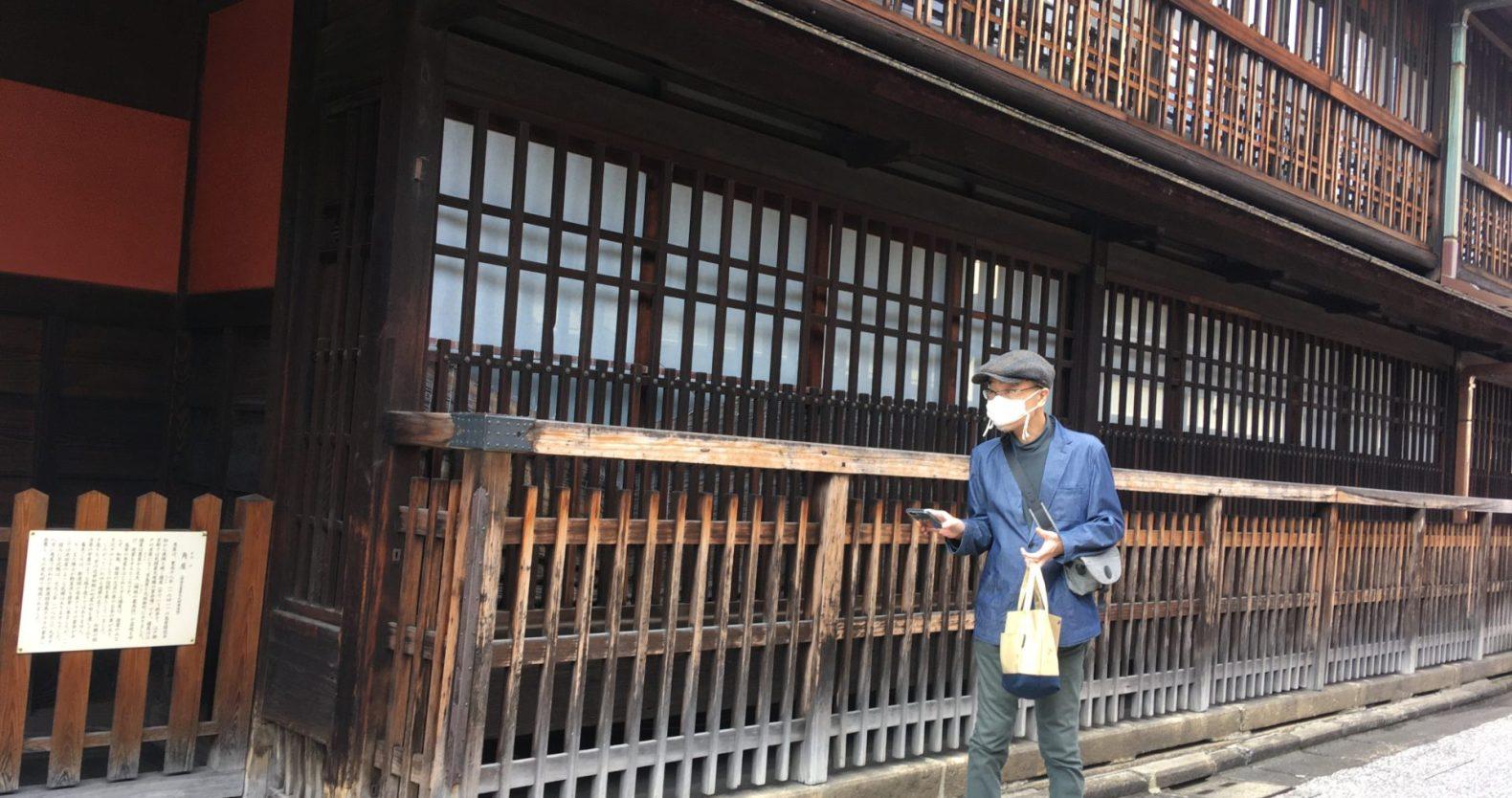 京都の町並
