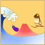 一富士二鷹三茄子の意味や由来|縁起の良い初夢の続きは?