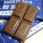 乳酸菌チョコレートの効果!ロッテの乳酸菌ショコラの値段は?