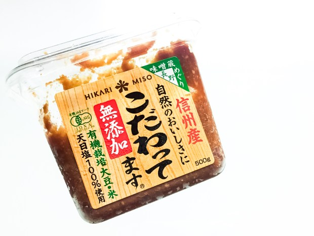 red miso used for dijon miso dip spread nandemo kitchen japanese food cooking