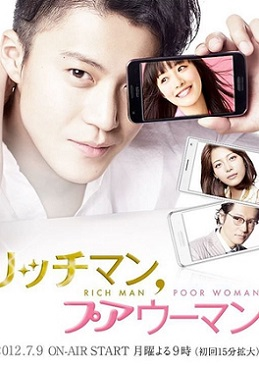 Rich Man, Poor Woman (2012)