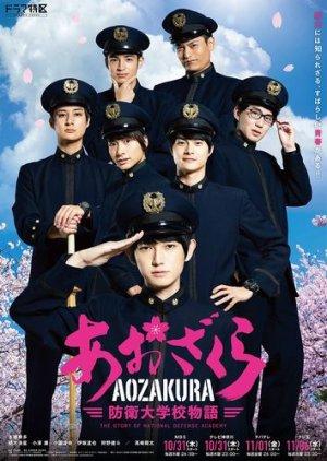 Aozakura: Boei Daigakuko Monogatari Episode 5 (END) Subtitle Indonesia