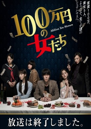 Million Yen Women Episode 3 Subtitle Indonesia