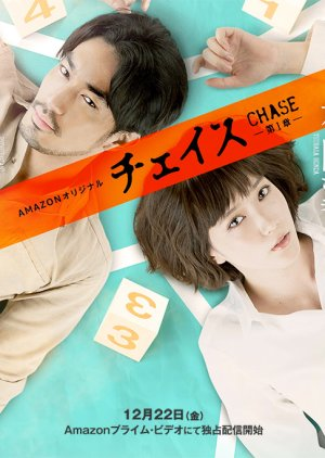 Chase Episode 1 Subtitle Indonesia