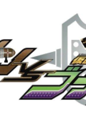 Gaim Gaiden: Kamen Rider Gridon VS Kamen Rider Bravo (2020)