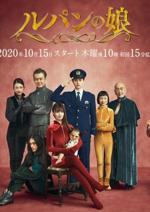Lupin no Musume Season 2 Episode 9 (END) Sub Indo