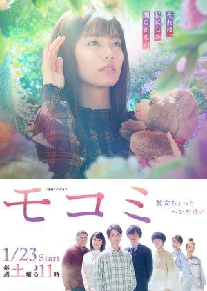Mokomi: Kanojo Chotto Hendakedo Episode 10 (END) Sub Indo