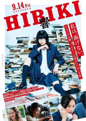 Hibiki (2018)