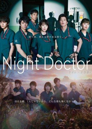Night Doctor (2021) Episode 2 Sub Indo
