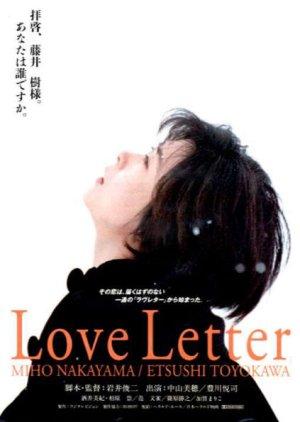 Love Letter (1995)