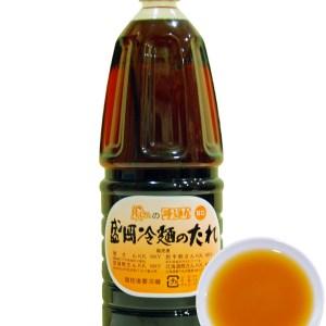 盛岡冷麺スープ