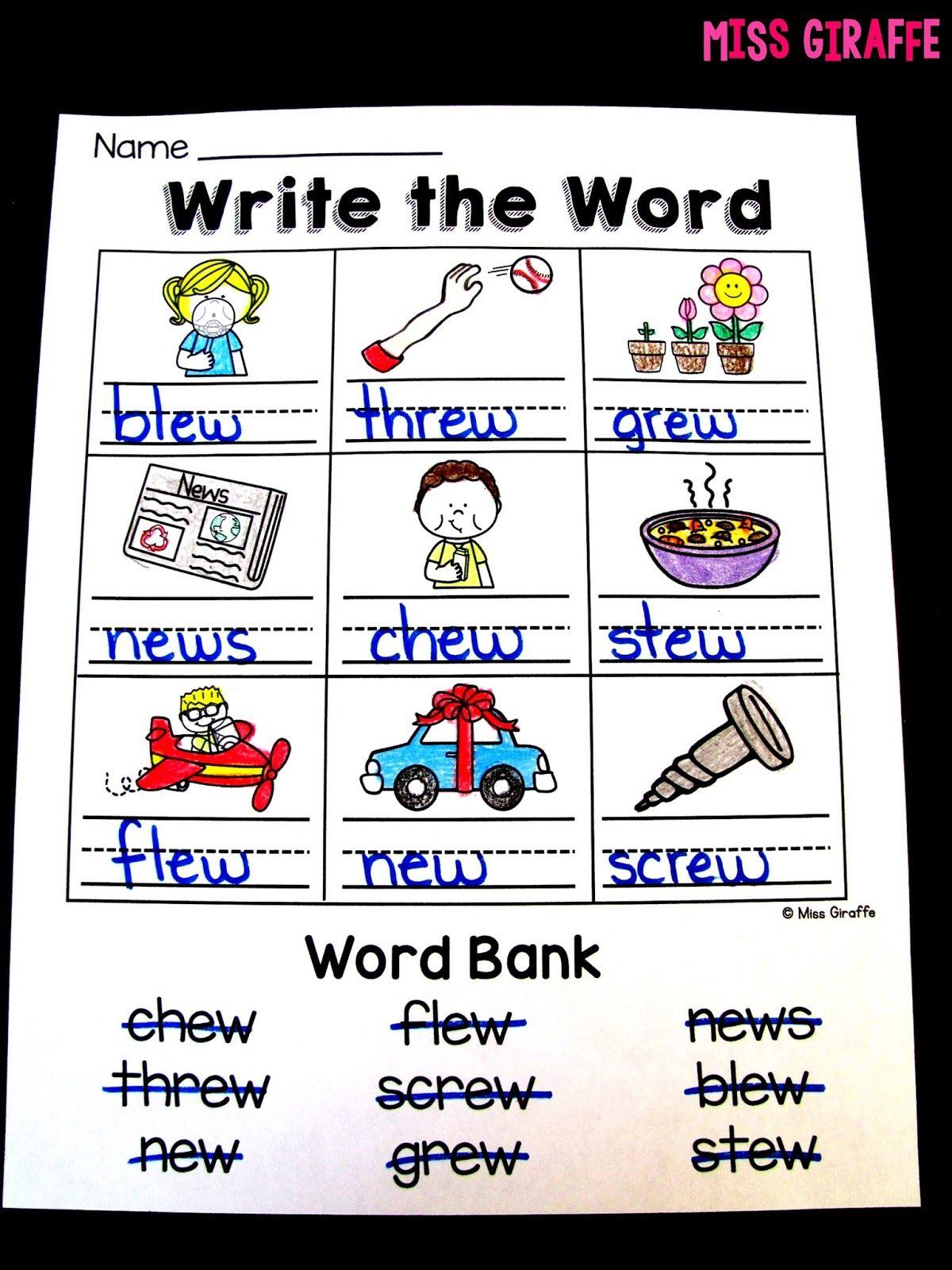 12 Best First Grade Blending Worksheets Images On Best