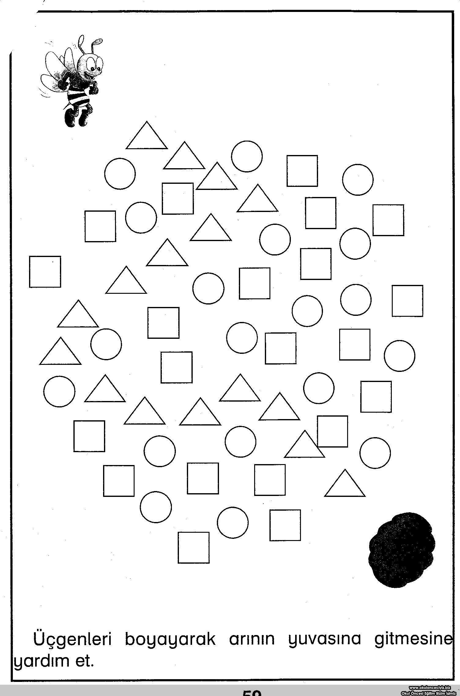 9 Best Toddler Puzzle Worksheets Images On Best Worksheets