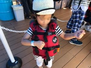 横浜・八景島シーパラダイス シーボード