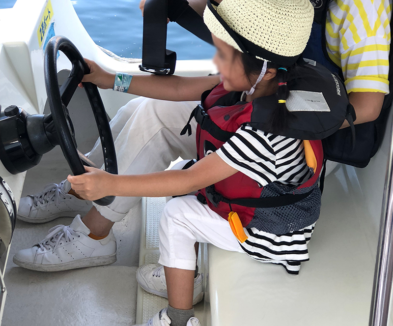 横浜・八景島シーパラダイス シーボート