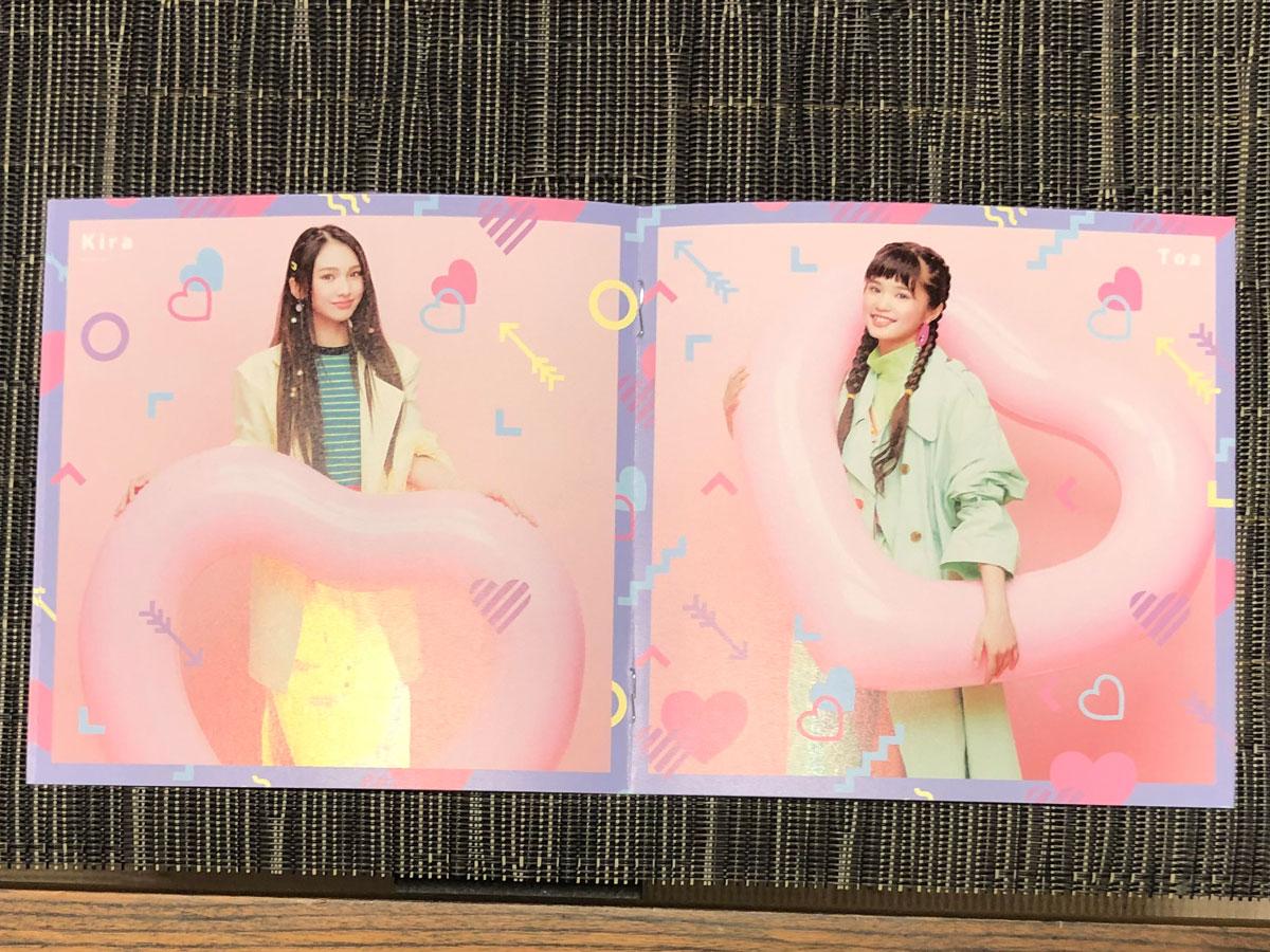 girls2(ガールズガールズ)恋するカモ 山口 綺羅 原田 都愛