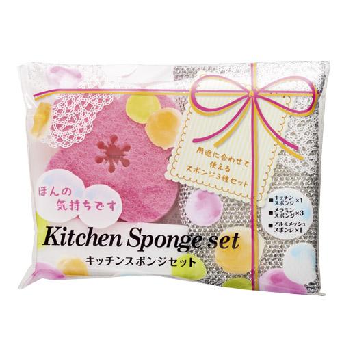 かわいい キッチン雑貨特集 -京都の総合卸商社 仕入れは株式会社ナノプランへ-