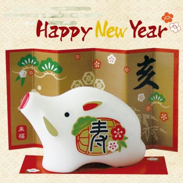 新年2019 亥 ノベルティ各種 -京都の総合卸商社 仕入れは株式会社ナノプランへ-