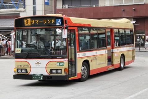 サマーランド行きの直通バス