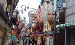 Shinsekai Street