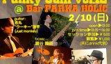 【開催情報】Live Groove Funky Jam vol.11(19/02/10)