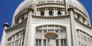 Храм бахаев — одно из чудес штата Иллинойс