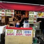 スタンディングバー百IN祇園祭