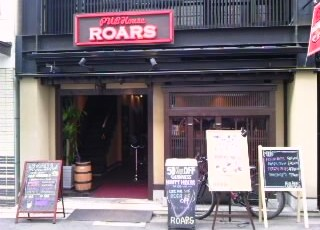 PUB HOUSE ROARS ロアーズ