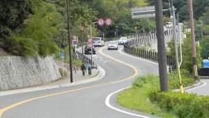 馬仙山 バセンザン