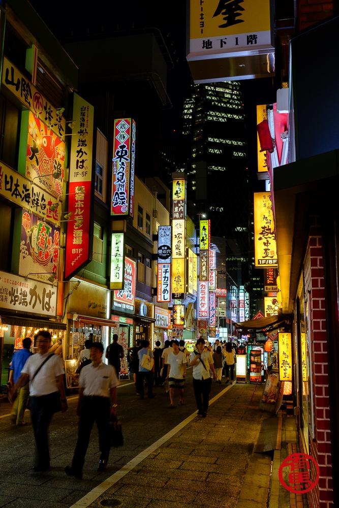 Noite em Tokyo.