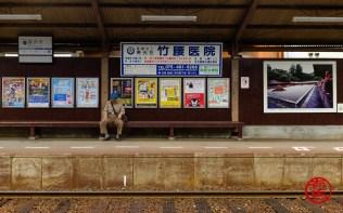 Estação de trem em Kyoto.